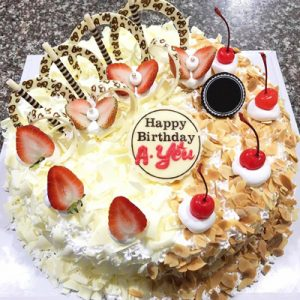 special cake 12