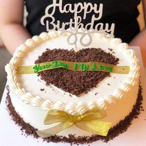 birthday cake 57