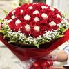 Special Flowers For Valentine 74